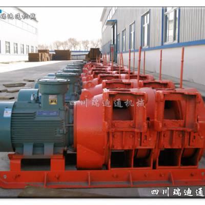 30KW电耙