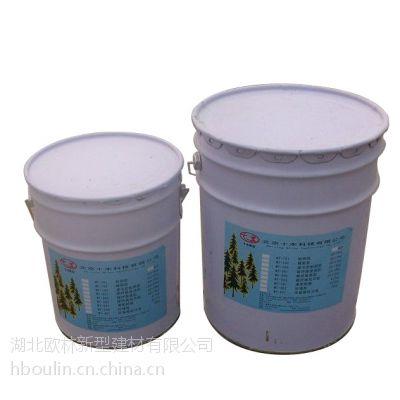 供应饱和环氧粘钢胶
