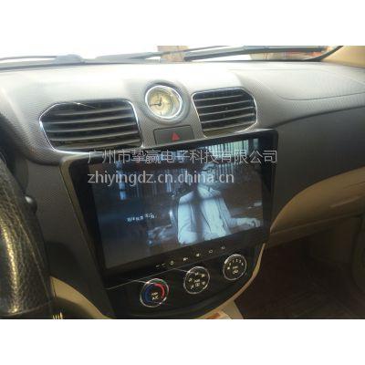 供应五菱宏光S 宏光S1安卓大屏机车载GPS导航仪 厂家直销 4S店专供