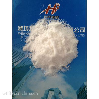 融雪剂潍坊力凡化工建材有限公司质优价廉高效环保