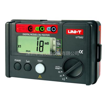 供应优利德型号UT582 漏电保护开关测试仪