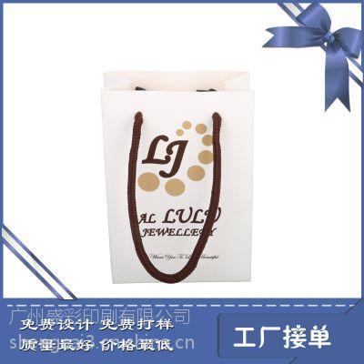 可定制方底白卡胶印广告促销 婚庆生日展销会彩印手提礼品袋 免费设计印刷logo