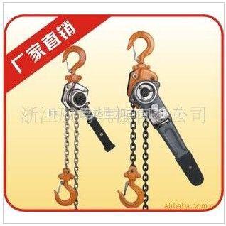 供应HSH-A619型手板葫芦(迷你型)