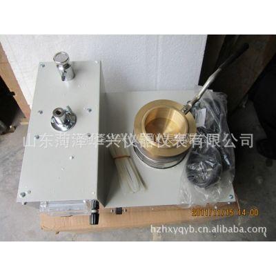 供应HX-6138开口闪点和燃点试验器