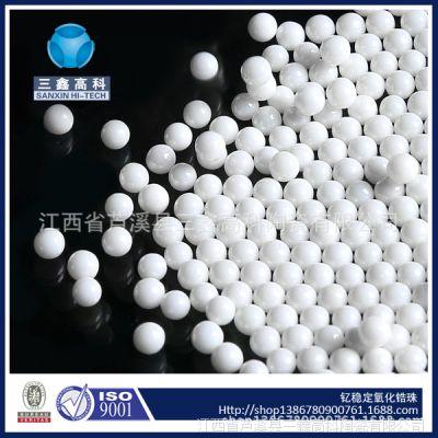 mlcc多层陶瓷电容器研磨专用纯氧化锆珠  0.2--0.3mm 高强度