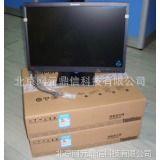 供应L197WA 联想ThinkVision 19寸宽屏液晶显示器