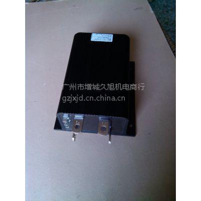供应国产科蒂斯控制器1204-004 24-36V 275A电动车串励控制器