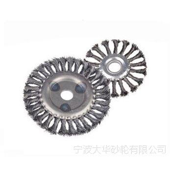 供应扭丝平型钢丝轮