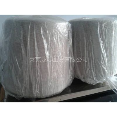 供应龙志不锈钢丝纱线规格21s-60s