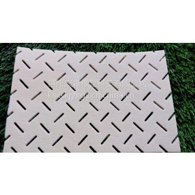 10mm足球场人造草坪减震垫 吸震垫 弹性地垫 合成材料减震垫 PE泡沫塑料缓冲垫