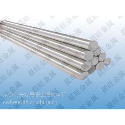 供应DT4A晨旺纯铁价格 纯铁板材 电工纯铁