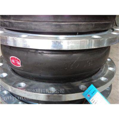 临江市橡胶接头,瑞通供水(图),耐酸碱翻边橡胶接头介质