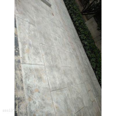 四川彩色压印地坪、透水地坪、地坪材料销售