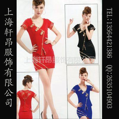 供应弹力紧身衣红外超短裙迷你小西装套装轩昂服装厂定做