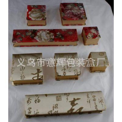 供应热销推荐 优质布艺首饰盒/高档 首饰盒/义乌饰品盒