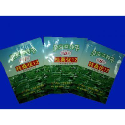 供应种子包装袋 种子外包装袋 装种子的袋子 农产品包装袋