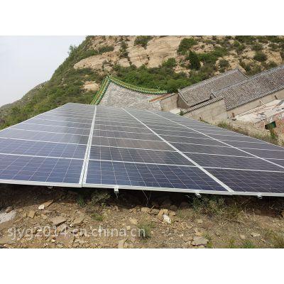 供应10KW太阳能发电系统-山西太阳能发电