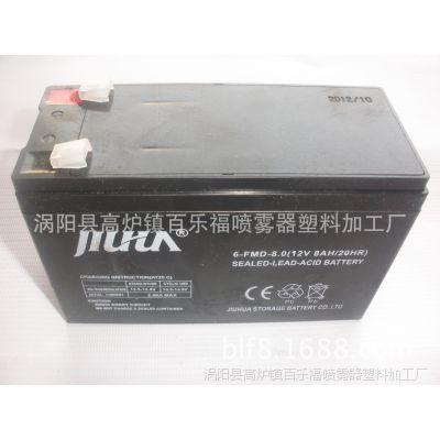 电动喷雾器免维护蓄电池12V8AH、喷雾器蓄电池、畜电池12v