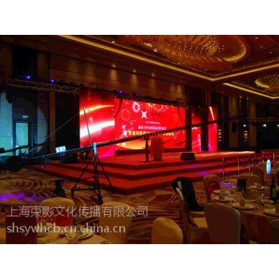 上海一场活动需要多少灯光音响舞台设备租赁