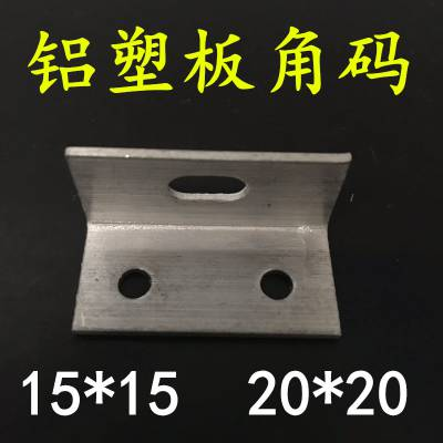 供应各种不锈钢干挂,石材干挂、大理石挂件、207挂件、品种齐全
