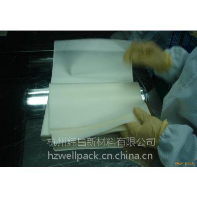 供应无黑点和晶点的透明珍珠纸保护膜、适用于电子产品包装 厚度0.1-0.5mm