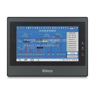 Kinco MT4414TE-CAN触摸屏人机界面广州步科代理原装全新现货13424466808