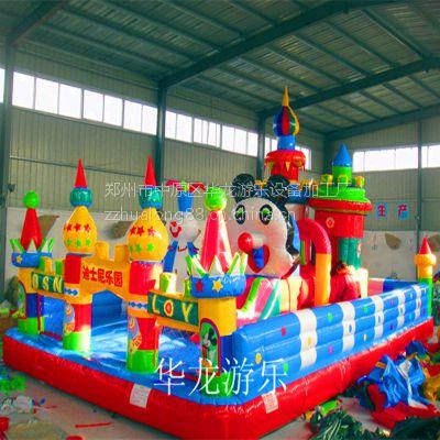 郑州华龙 厂家供应大型充气乐园、充气城堡 儿童蹦蹦床