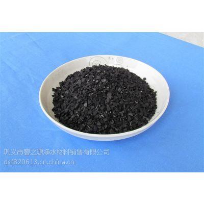 淄博果壳活性炭生产厂家好产品用质量说话