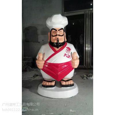 饭店大门厨师雕塑玻璃钢卡通摆件制作厂家现货销售