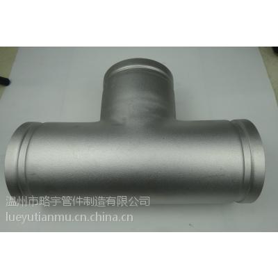 孝义,不锈钢三通|行业领先 |给水 略宇 不锈钢 焊接三通规格 2205/2507