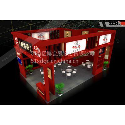 第十四届广州国际酒店设备及用品展览会36平米标准展台搭建