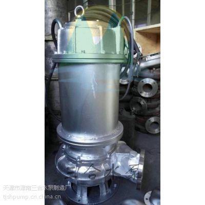 全不锈钢耐高温潜水泵×不锈钢热水潜水泵价格型号