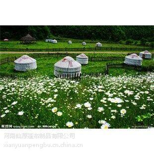 郑州鑫源直径四米蒙古包厂家直销。
