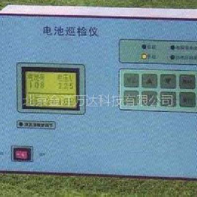 电池巡检仪价格 型号:JY-CHK-8D