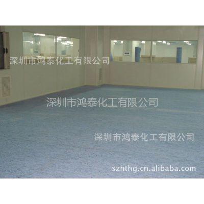 供应PVC防静电塑胶地坪