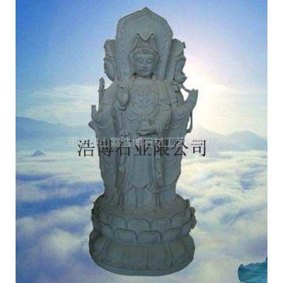 供应传统手工观音雕刻 石雕