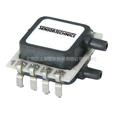 供应北京汉达森优势供应进口德国Sensortechnics产品