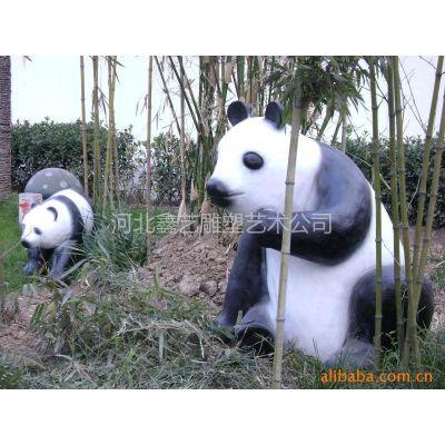 供应仿真熊猫雕塑      仿真玻璃钢雕塑