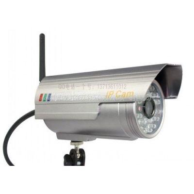 供应无线防水监控摄像头,支持WIFI无线,红外夜视25米