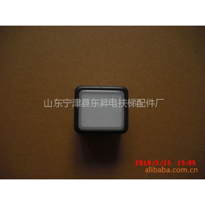 供应电梯/各种/品牌/日立/按钮po2日立/电梯/按钮