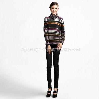 供应2012秋冬新款女士彩条自由领羊绒衫 针织打底衫 针织毛衣宽松长袖