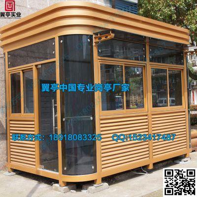 岗亭、钢结构岗亭、2.5-2米钢结构岗亭订做、上海实力派岗亭生产厂家 上海翼亭岗亭厂家供应钢结构岗