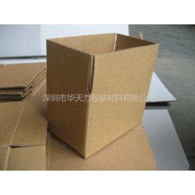 供应龙华纸箱厂,供应龙华服装纸箱,A三A,七层超厚纸箱