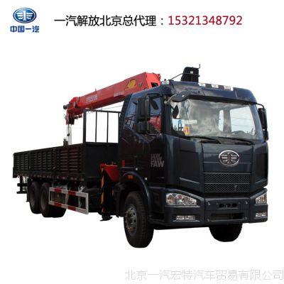 一汽解放J6M随车吊 国四 6×4 解放货车  随车起重载货车