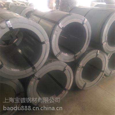 B23P090硅钢片|宝钢硅钢片大尾卷