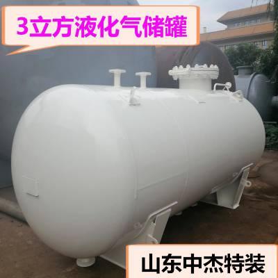 50立方液化气储罐设计