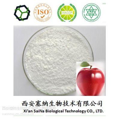 西安塞纳供应苹果醋提取物有机酸