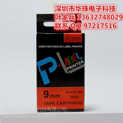 puty国产色带PT-9RD 9mm红底黑字 卡西欧标签机KL-120/KL-60L色带