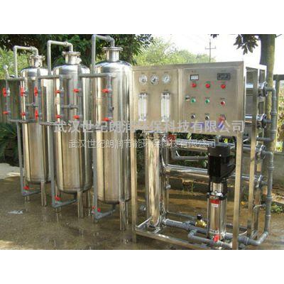 武汉5吨纯净水设备|反渗透纯净水设备