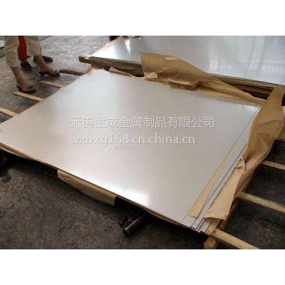 无锡201不锈钢,无锡201不锈钢2B板,无锡201精密钢带